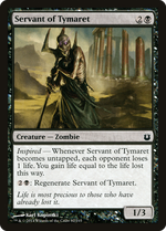 Servant of Tymaret image