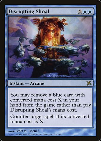 Disrupting Shoal image