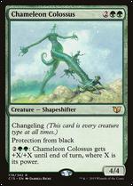 Chameleon Colossus image