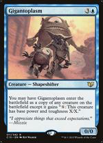 Gigantoplasm image