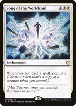 Song of the Worldsoul image