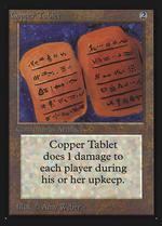 Copper Tablet image