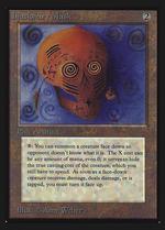 Illusionary Mask image