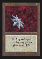 Iron Star image