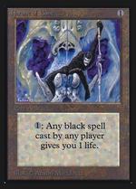 Throne of Bone image