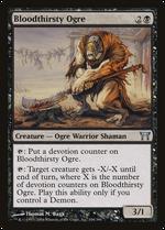 Bloodthirsty Ogre image