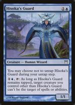 Hisoka's Guard image