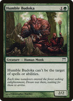 Humble Budoka image