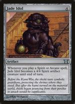 Jade Idol image