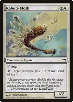 Kabuto Moth image