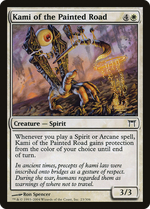 Kami of the Painted Road image