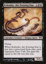Kokusho, the Evening Star image