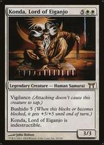 Konda, Lord of Eiganjo image