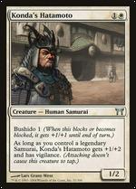 Konda's Hatamoto image