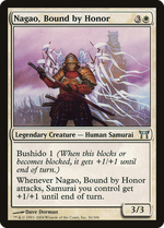 Nagao, Bound by Honor image