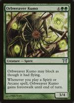 Orbweaver Kumo image