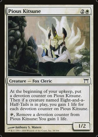 Pious Kitsune image