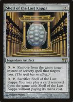Shell of the Last Kappa image