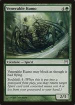 Venerable Kumo image