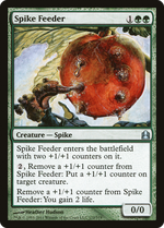Spike Feeder image