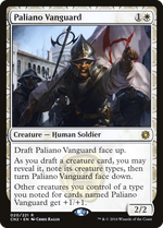 Paliano Vanguard image