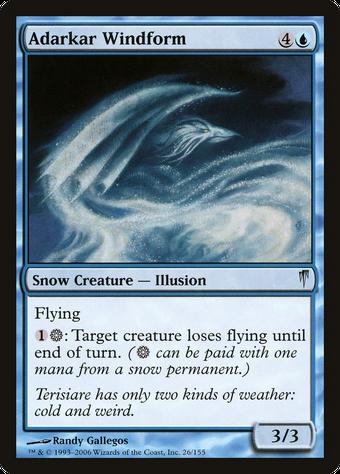 Adarkar Windform image