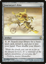 Journeyer's Kite image