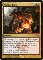 Morgue Burst image