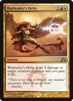 Warleader's Helix image