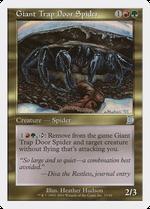 Giant Trap Door Spider image