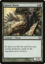 Spined Wurm image