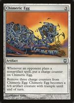 Chimeric Egg image