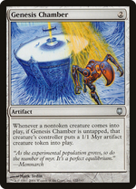 Genesis Chamber image