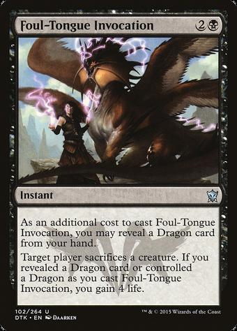 Foul-Tongue Invocation image