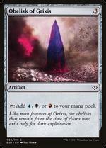 Obelisk of Grixis image