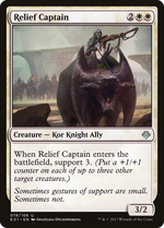 Relief Captain image