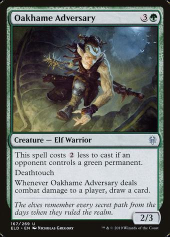 Oakhame Adversary image