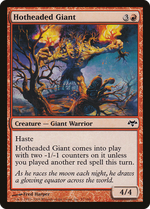 Hotheaded Giant image