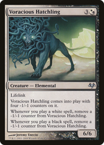 Voracious Hatchling image