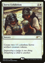 Servo Exhibition image