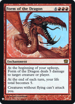 Form of the Dragon image