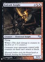Kulrath Knight image