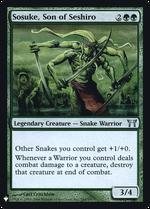 Sosuke, Son of Seshiro image