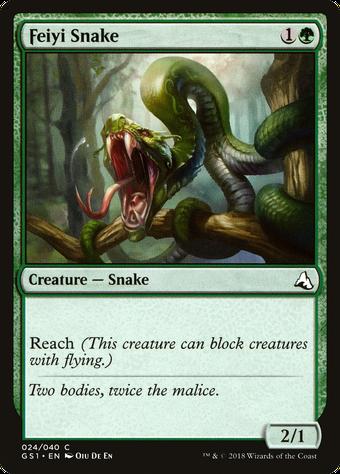 Feiyi Snake image