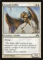 Assault Griffin image