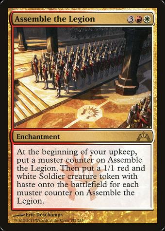 Assemble the Legion image
