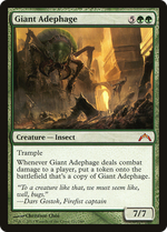 Giant Adephage image