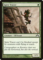 Spire Tracer image