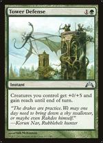 Tower Defense image