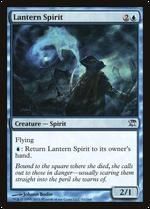Lantern Spirit image